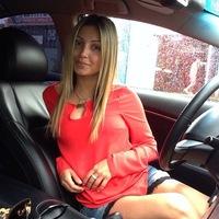 Kosya Nice