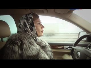 Дальше любовь / Серия 1 из 4 (2010)