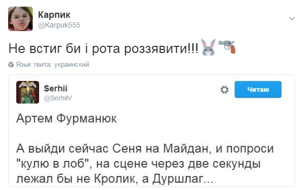 """Висота """"Жовтневий"""": видеореконструкция расстрела Майдана 20 февраля 2014 года - Цензор.НЕТ 547"""