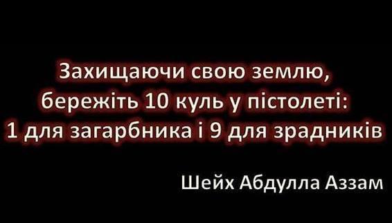 Кремль пытается воспользоваться свободами украинцев для подрывной деятельности, - Бурбак - Цензор.НЕТ 4720
