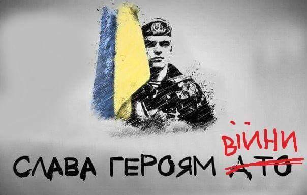 С начала года уже 4,5 тыс. украинцев вступили в ряды ВСУ, - Порошенко - Цензор.НЕТ 4314