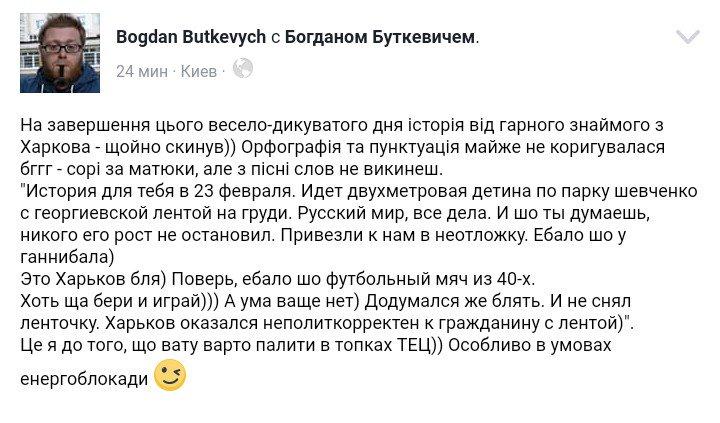 Порошенко утвердил Доктрину информационной безопасности Украины - Цензор.НЕТ 8112