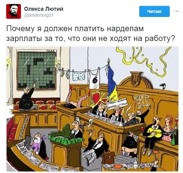 ГСЧС ликвидирует повреждение отбойника на Шулявском мосту в Киеве - Цензор.НЕТ 6924