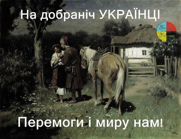 Всемирный банк предлагает Украине монетизировать субсидии для потребителей в течение двух-трех лет - Цензор.НЕТ 5303