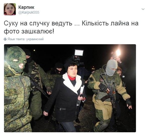 Россия умело использует Савченко в своих целях, - Тука - Цензор.НЕТ 1683