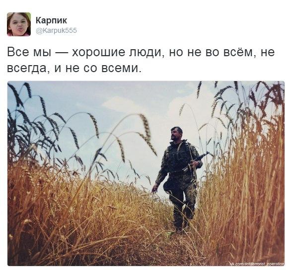 Блокада на Донбассе не повлияла на права человека, - Лутковская - Цензор.НЕТ 7194