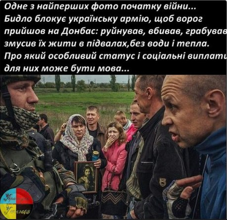 Конфликт на Донбассе касается всей Европы, - глава МИД Германии Габриэль - Цензор.НЕТ 6085