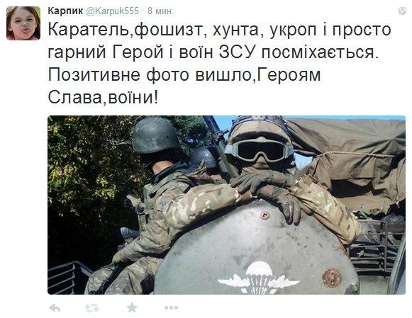 За сутки в зоне АТО ранены 2 наших воинов, боевики совершили 115 обстрелов, - штаб - Цензор.НЕТ 1110