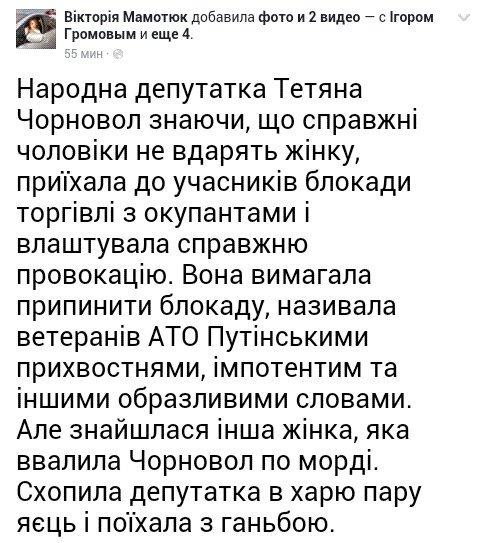 Убытки от блокады Донбасса могут составить 2 млрд долларов - половину оборонного бюджета, - нардеп НФ Кривенко - Цензор.НЕТ 9093
