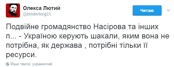 Украина ежемесячно теряет от 2 до 4 млрд гривен от блокады ОРДЛО, - Гройсман - Цензор.НЕТ 5947