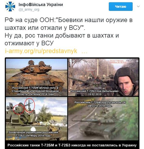 Российский полицейский открыл стрельбу по коллегам после того, как те сломали ему челюсть - Цензор.НЕТ 1134