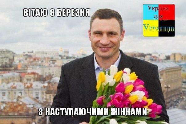 Финансовая помощь Украине должна быть увеличена, - сенатор Грэм - Цензор.НЕТ 7109
