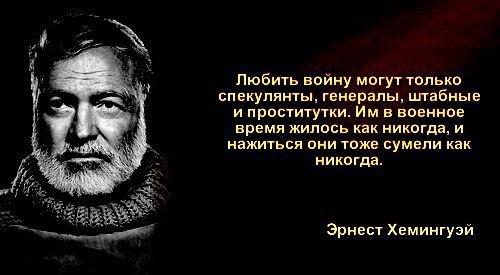 МИД Украины решил передать в Гаагу всю переписку с Москвой с начала войны - Цензор.НЕТ 3602