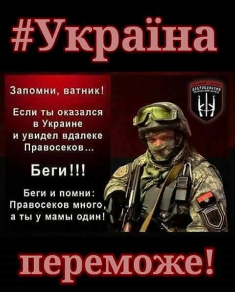 Российский полицейский открыл стрельбу по коллегам после того, как те сломали ему челюсть - Цензор.НЕТ 1317