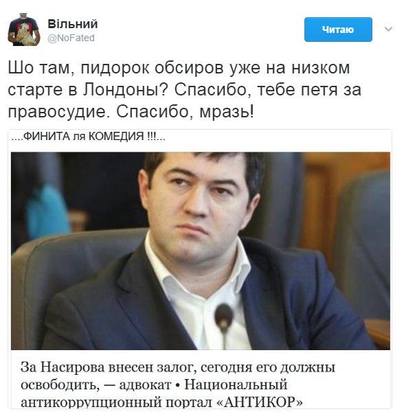 МИД Украины решил передать в Гаагу всю переписку с Москвой с начала войны - Цензор.НЕТ 5557