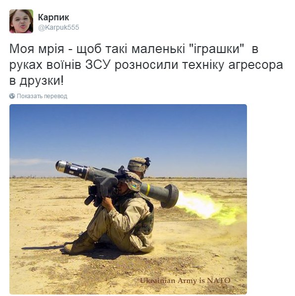 Российский полицейский открыл стрельбу по коллегам после того, как те сломали ему челюсть - Цензор.НЕТ 7589