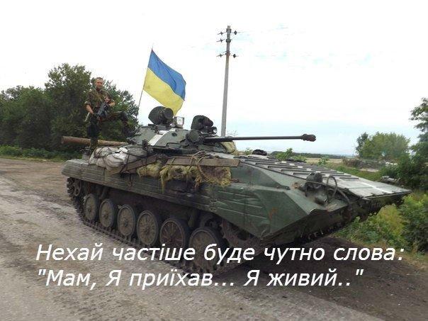 """Кабмин утвердил порядок функционирования набсоветов на госпредприятиях: первые планируем сформировать в """"Укрпочте"""", """"Укрэнерго"""" и """"Укрзализныци"""", - Нефедов - Цензор.НЕТ 8825"""