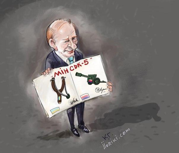 ЕС не рассматривает введение новых санкций против РФ, - Мингарелли - Цензор.НЕТ 693