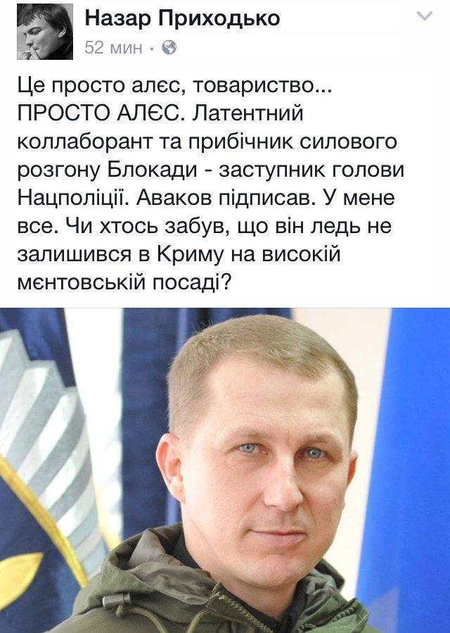 В Донецкой области нет ограничений для въезда волонтеров, - спикер полиции Донетчины Шиман - Цензор.НЕТ 3210