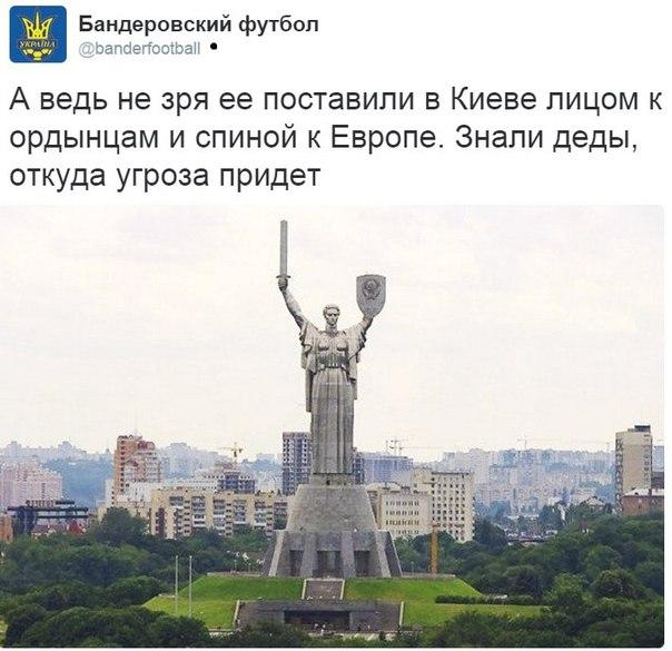 Россия заблокировала назначение нового представителя ОБСЕ по вопросам свободы СМИ - Цензор.НЕТ 621
