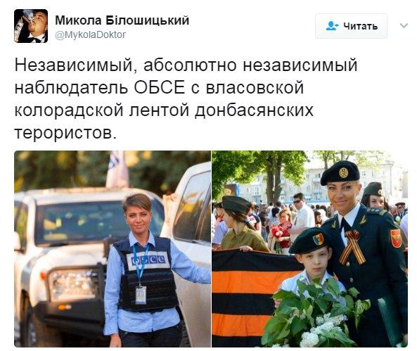 МИД о гибели сотрудника ОБСЕ на Донбассе: Россия и террористы пытаются запугать наблюдателей - Цензор.НЕТ 974