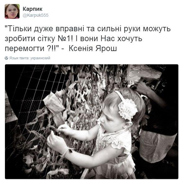"""""""Скорее всего, дело не будет быстрым"""", - адвокат Насирова - Цензор.НЕТ 2636"""