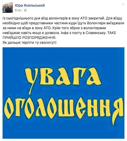 """""""Скорее всего, дело не будет быстрым"""", - адвокат Насирова - Цензор.НЕТ 2878"""