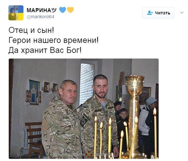 Полиция не сообщает, где содержатся задержанные участники блокады, - Егор Соболев - Цензор.НЕТ 9466