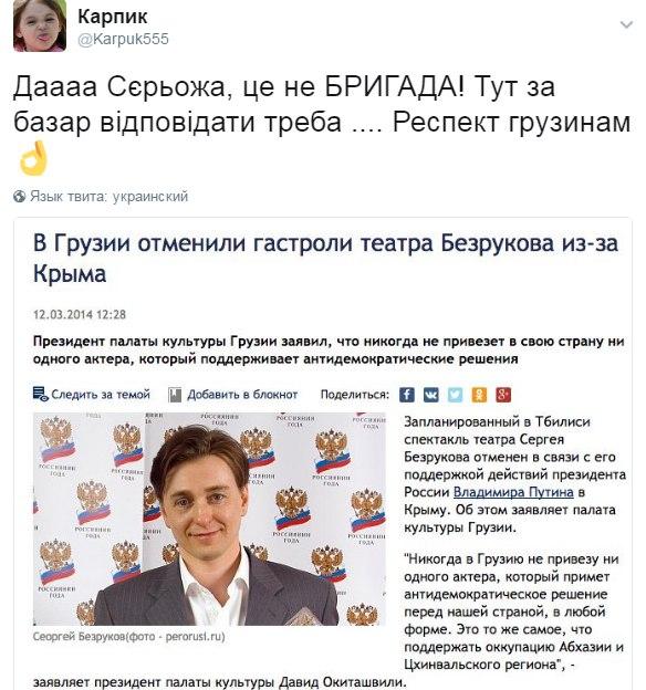 Полиция не сообщает, где содержатся задержанные участники блокады, - Егор Соболев - Цензор.НЕТ 7434