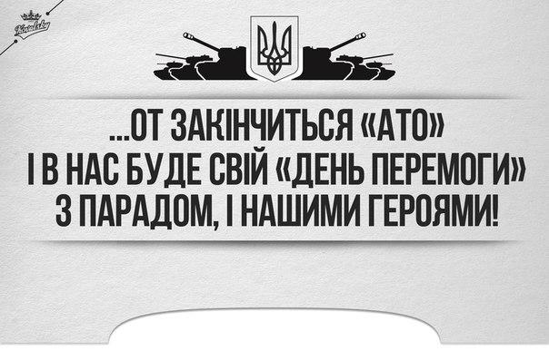 Полиция не сообщает, где содержатся задержанные участники блокады, - Егор Соболев - Цензор.НЕТ 6664