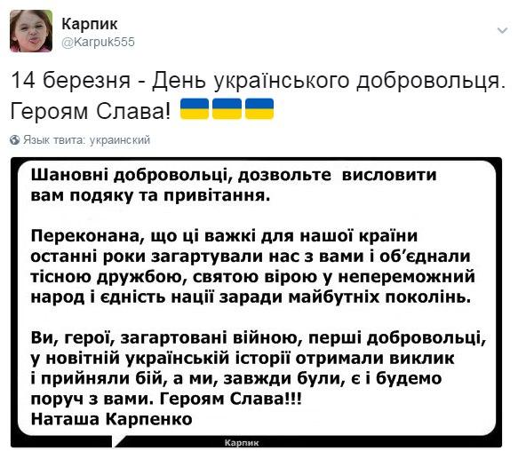 Полиция не сообщает, где содержатся задержанные участники блокады, - Егор Соболев - Цензор.НЕТ 6254