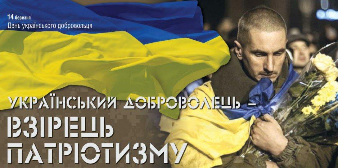 """""""Укрзализныця"""" не перевозит грузы между оккупированной и подконтрольной Украине территориями - Цензор.НЕТ 8061"""