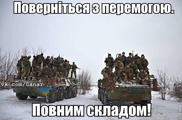 Террористы из минометов обстреляли наши позиции под Авдеевкой, Троицким и Луганским, - пресс-центр штаба АТО - Цензор.НЕТ 6398