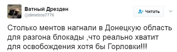 Боевики обстреливали позиции ВСУ из крупнокалиберных минометов на всех направлениях, - пресс-центр штаба АТО - Цензор.НЕТ 9533