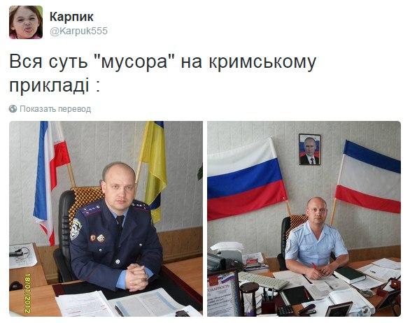 Заседание Комитета, на котором появилась кандидатура Брауна, нелегитимно, - Лещенко - Цензор.НЕТ 9471