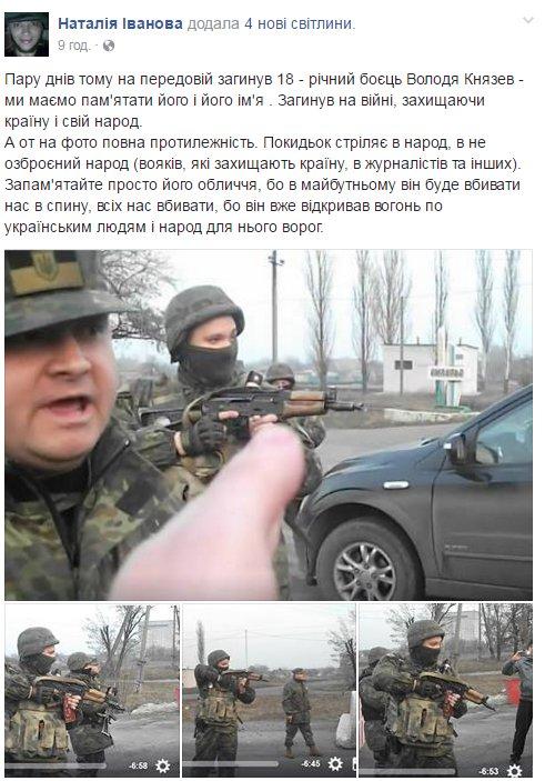 Замглавы миссии ОБСЕ в Украине Хуг призвал открыть новые КПВВ на линии разграничения в АТО - Цензор.НЕТ 2109