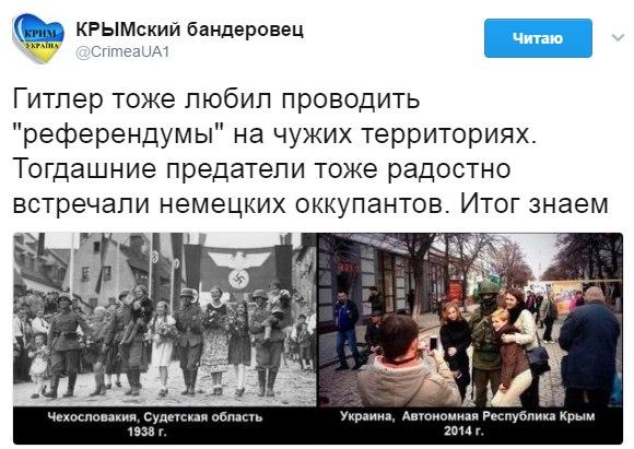 Замглавы миссии ОБСЕ в Украине Хуг призвал открыть новые КПВВ на линии разграничения в АТО - Цензор.НЕТ 1577