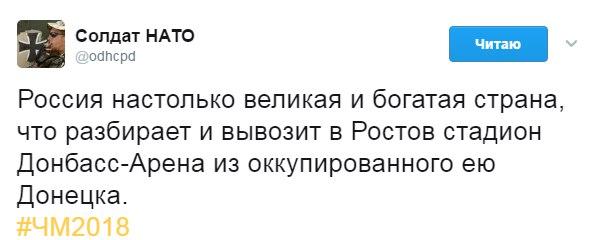 Замглавы миссии ОБСЕ в Украине Хуг призвал открыть новые КПВВ на линии разграничения в АТО - Цензор.НЕТ 2753
