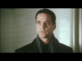 ЛОЛИТА (1997) .Удаленная сцена №9