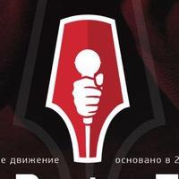 Логотип Стихи Волгограда Lost Poetry Front