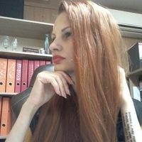 Екатерина Гизингер