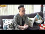 RUSSUB 20161020 Интервью с режиссером фильма «Никогда не говори Прощай» Линь Юй Сянь