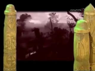Славянские Артефакты Синь Камень и Древнее Святилище