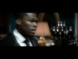 50 Cent feat. Justin Timberlake - AYO Technology (2007) HD