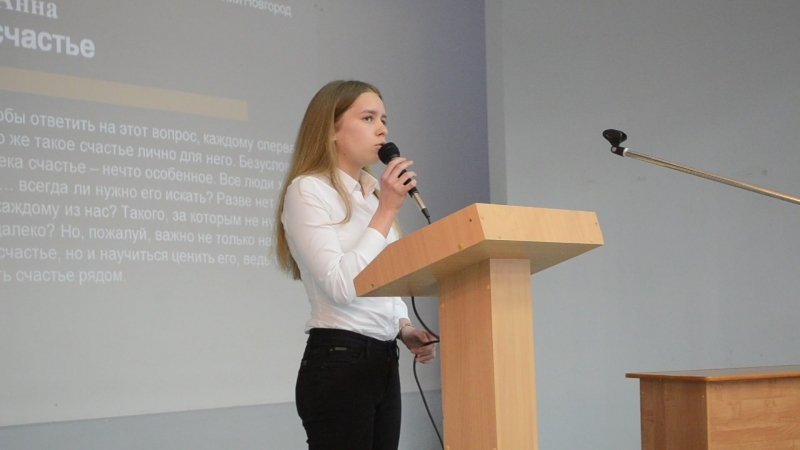 Сюндюкова Анна