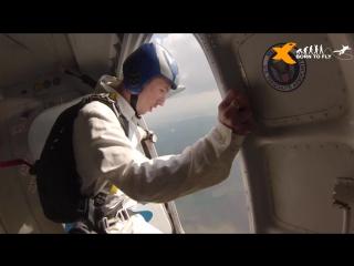 Прыжок с парашютом 1400м