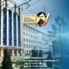 Arkalyxky-Gosudarstvenny Pedagogichesky-Institut