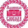 Malinovaya-Sloboda Zagorodny-Klub