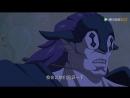 Король обезьян Охотник на богов / Monkey King The God Hunter / TV11 из 20Anidub