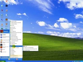 Старый компьютер и windows xp как жить дальше